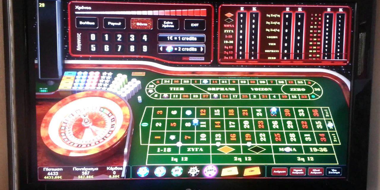 Buch von ra casino